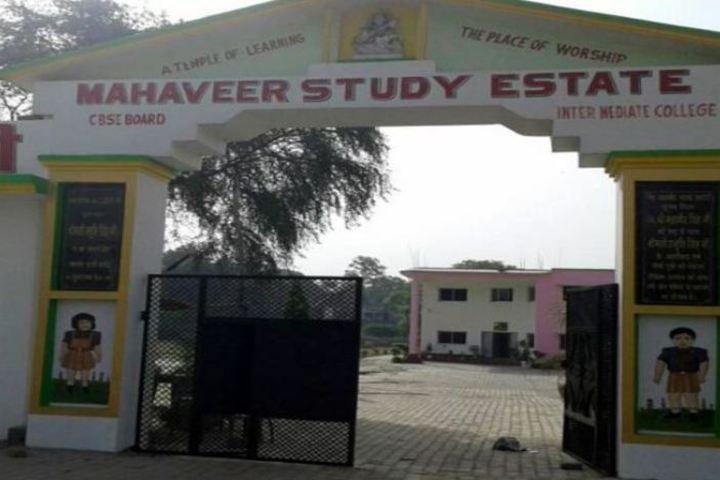 Mahaveer Study Estate-Campus View
