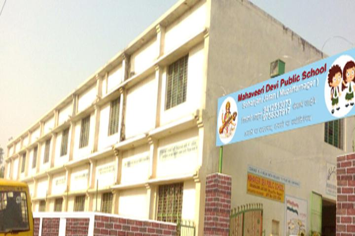 Mahaveeri Devi Public School-Campus View