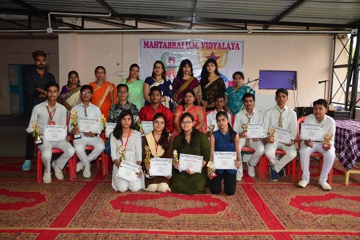 Mahtabrai UM Vidyalaya-Achievement