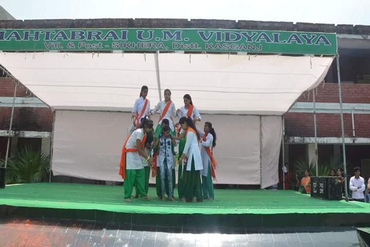 Mahtabrai UM Vidyalaya-Dance Activity