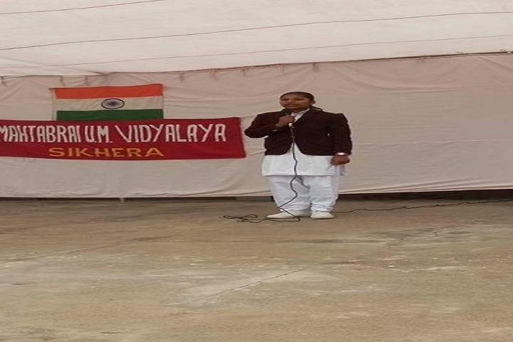 Mahtabrai UM Vidyalaya-Republic day