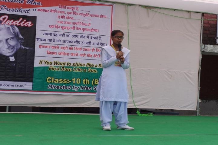 Mahtabrai UM Vidyalaya-Singing Activity