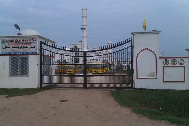 Manarul Uloom Public School-School Gate