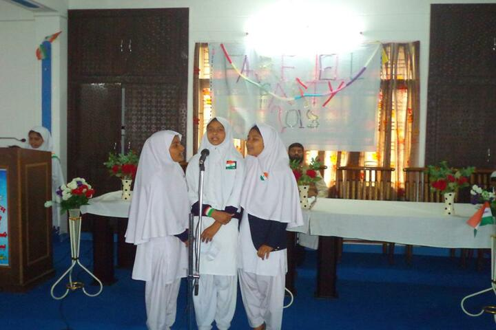Manarul Uloom Public School-Singing