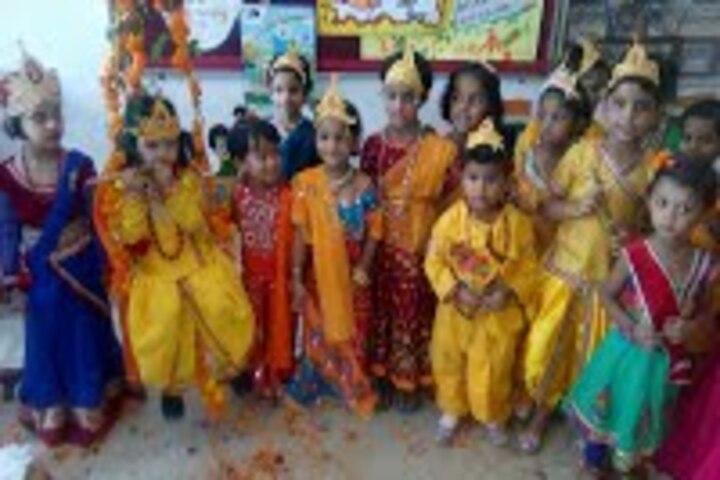 Marigold Public School-Janmastami
