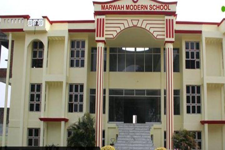 Marwah Modern School-Campus view