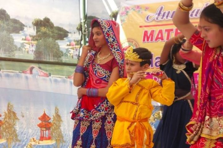 Mathura Public School-Event