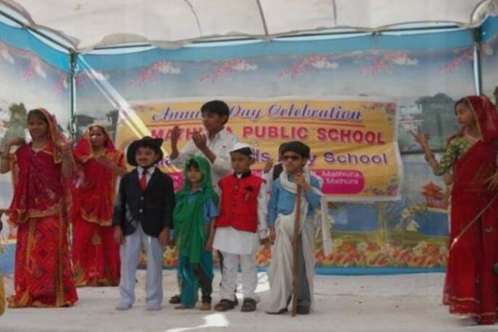 Mathura Public School-Annual Day
