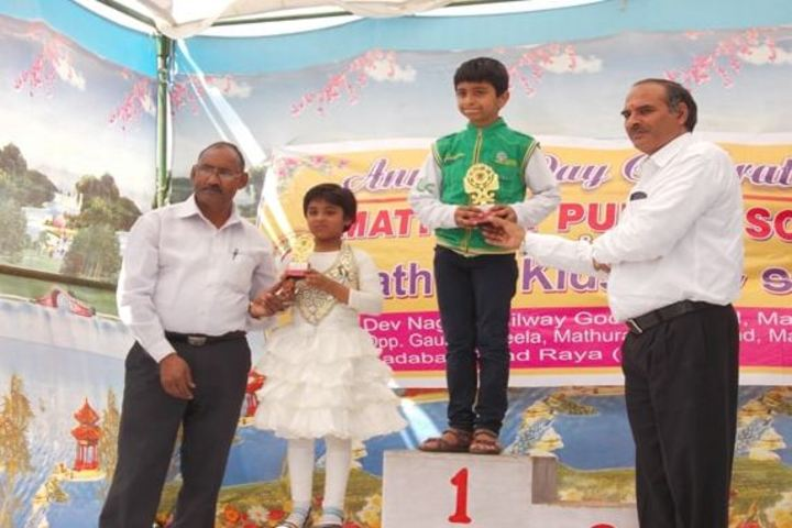 Mathura Public School-Awards