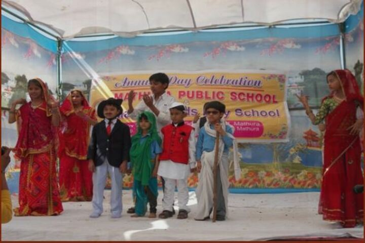 Mathura Public School-Annual day
