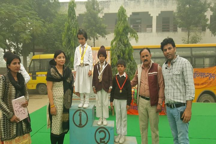 Minerva Public School-Winners