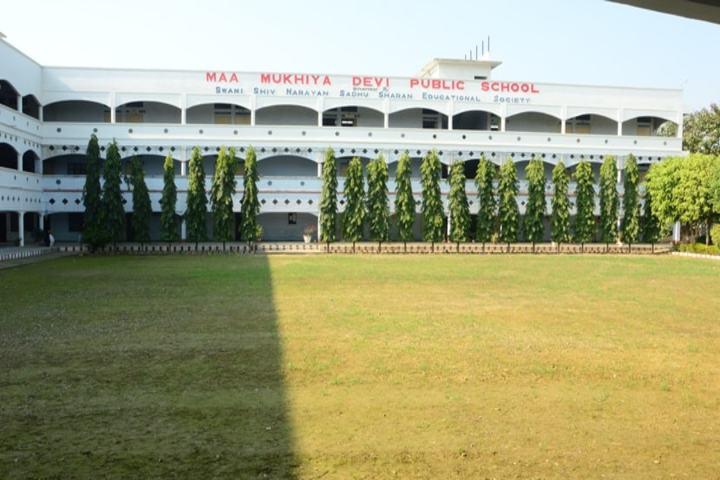 MMD Public School-Campus view