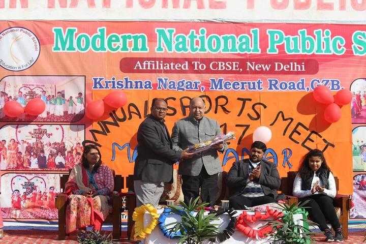 Modern National Public School-Annual Sports meet