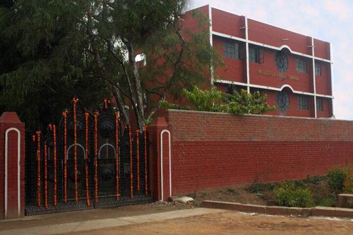 Modern Public School-School Gate