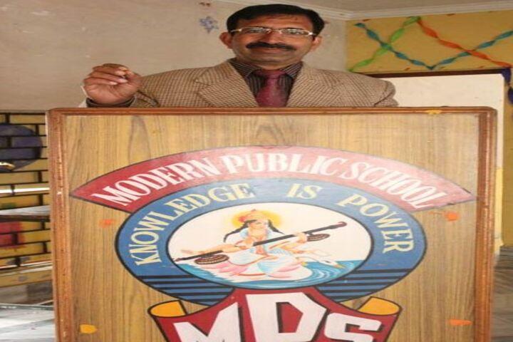 Modern Public School-Speech