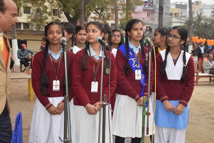 The Jaintpur Public School-Republic Day