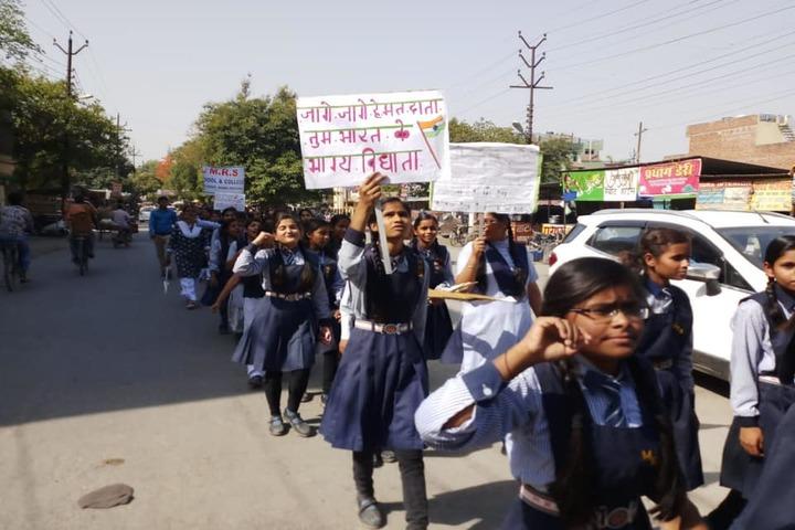 Munshi Ramanand Singh School - Rally