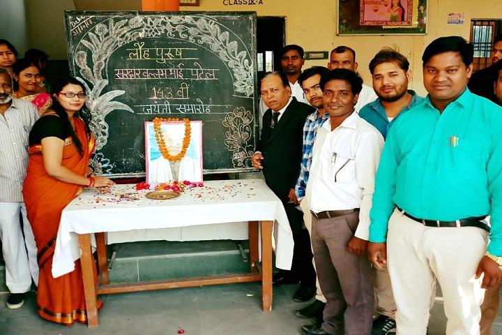 Munshi Ramanand Singh School - Sardar Vallabhai Patel Jayanthi