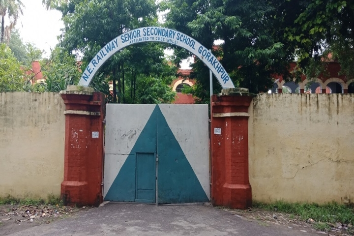 NE Railway Senior Secondary School-Campus View