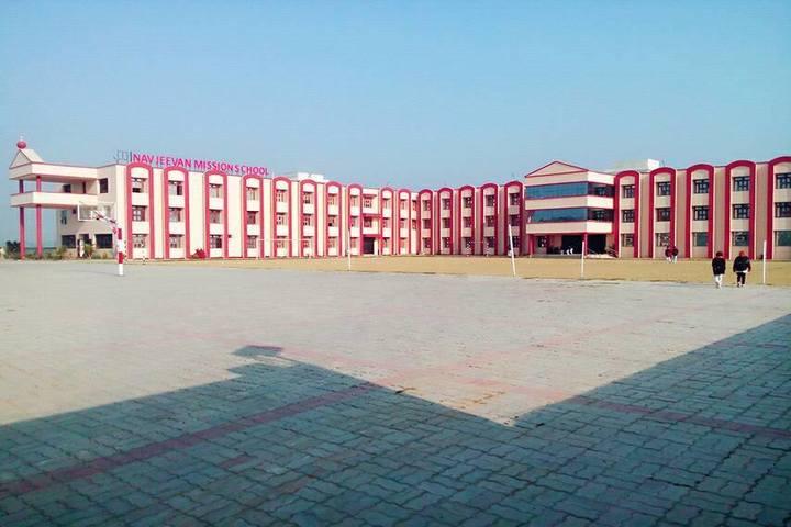 Nav Jeevan Mission School - Ground