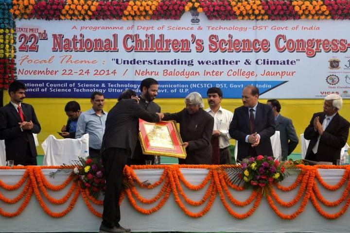 Nehru Balodyan - Event