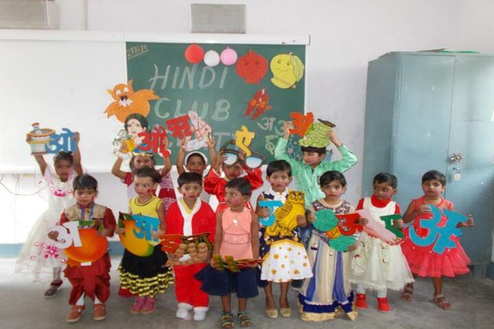 R S J  Public School-Hindi Club Activity