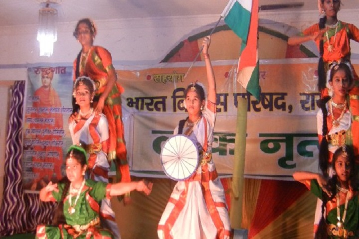New Standard Public School-Republic Day Celebration