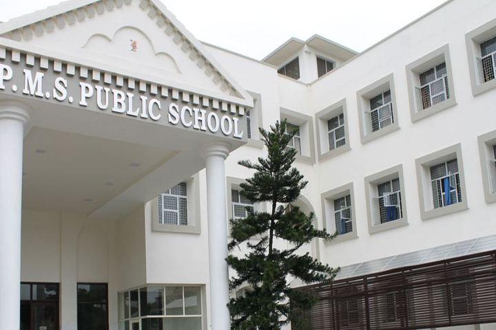 P M S Public School-School Building