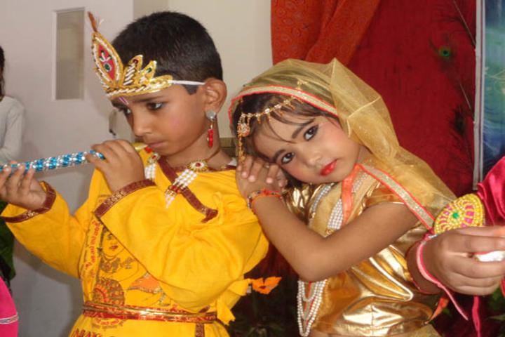 P G M International School-Janmasthami Celebrations