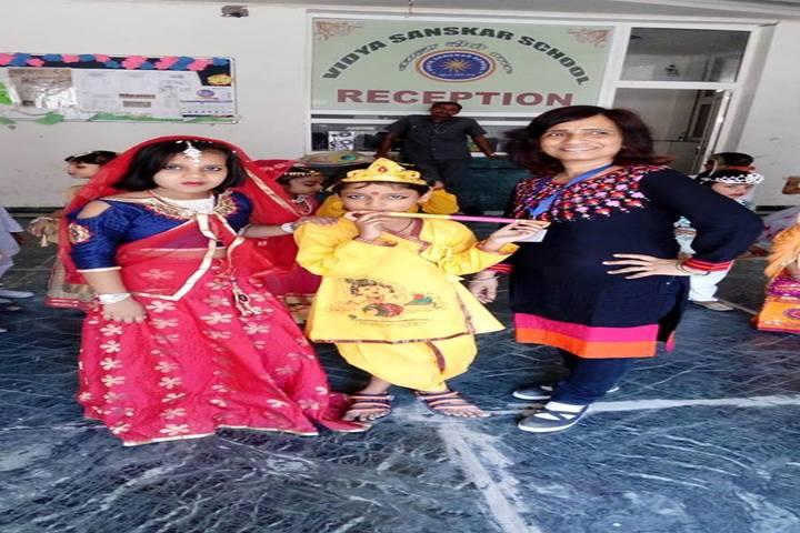 Vidya Sanskar School-Krishnastami Celebrations