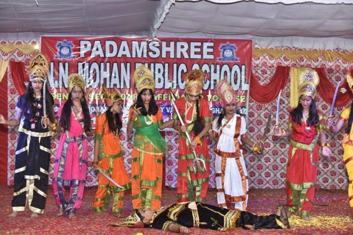 Padamshree N N Mohan Public School-Annual Day