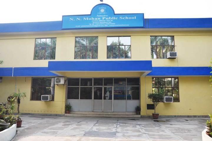 Padamshree N N Mohan Public School-School Building