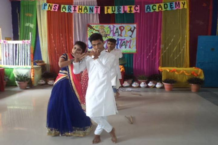 PNS Arihant Public Academy - Janmastami