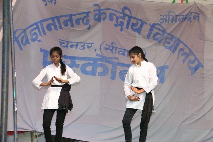 Vigyananand Kendriya Vidyalaya-Dancing Activity