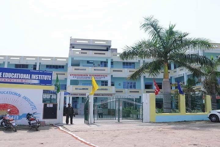 Prabha Sunrise Educational Institute-School Building
