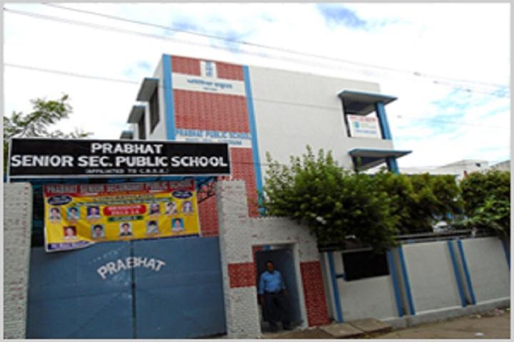 Prabhat Public School-School Building