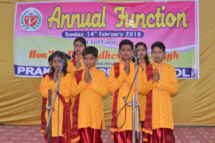 Prakash Global School-Annual Function