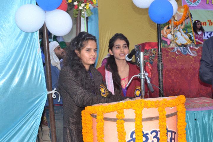 Prakash Global School-Annual Sports Meet