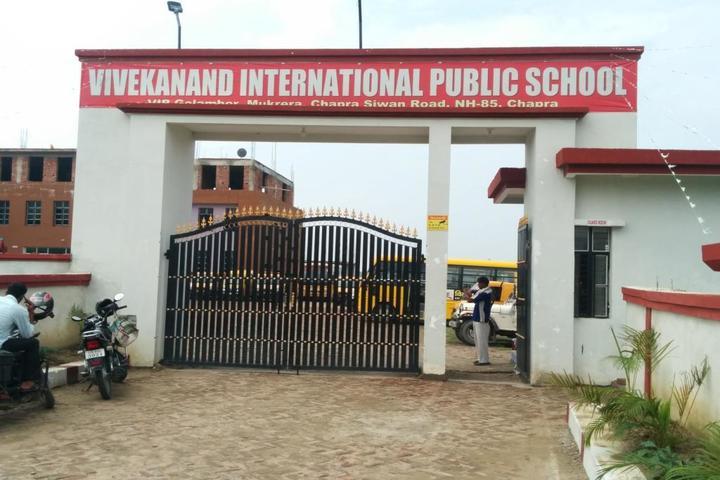 Vivekanand International Public School buildimg image