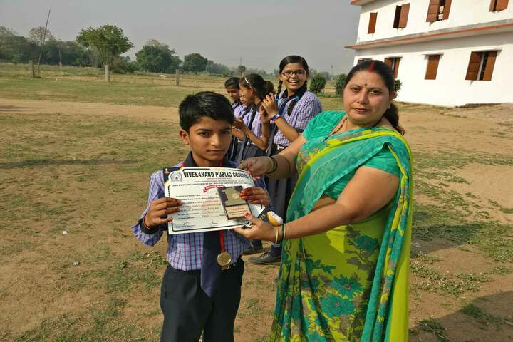 Vivekanand Public School-Achievement