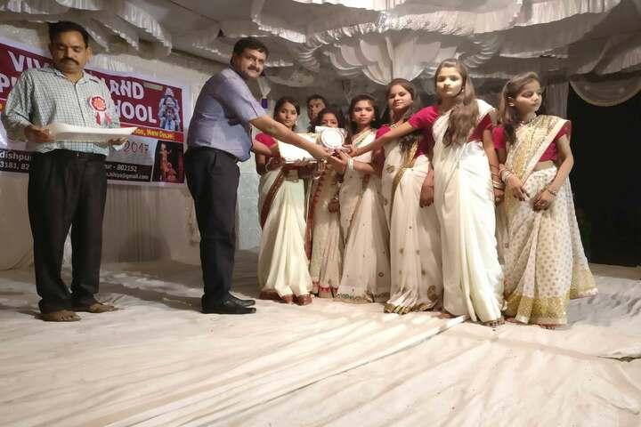 Vivekanand Public School-Achievement1