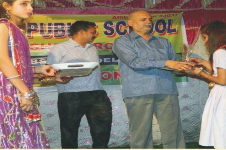 Vivekanand Public School-Annual-Function
