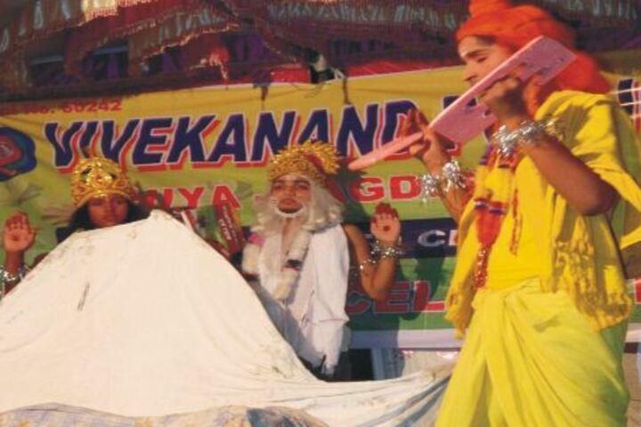 Vivekanand Public School-Drama