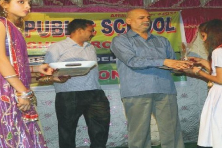 Vivekanand Public School-Annual-Function
