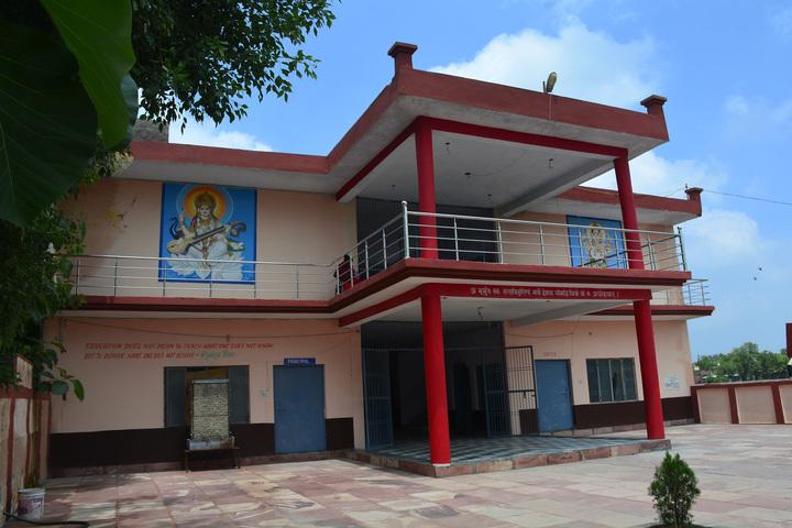 R V Public School-Campus View
