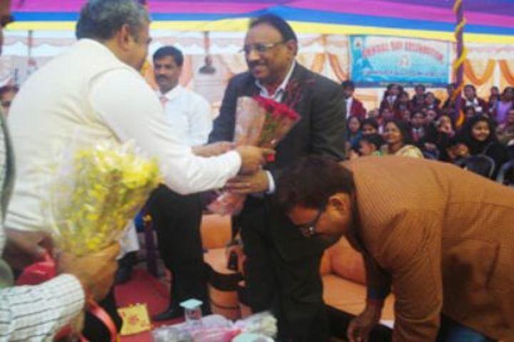 Vivekanand Public School-Annual Day