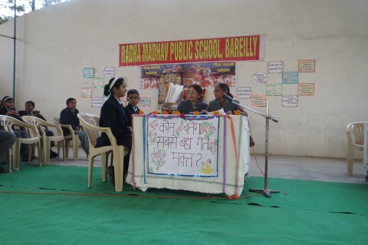 Radha Madhav Public School-Competitions