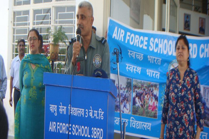 Air Force School-Speaker