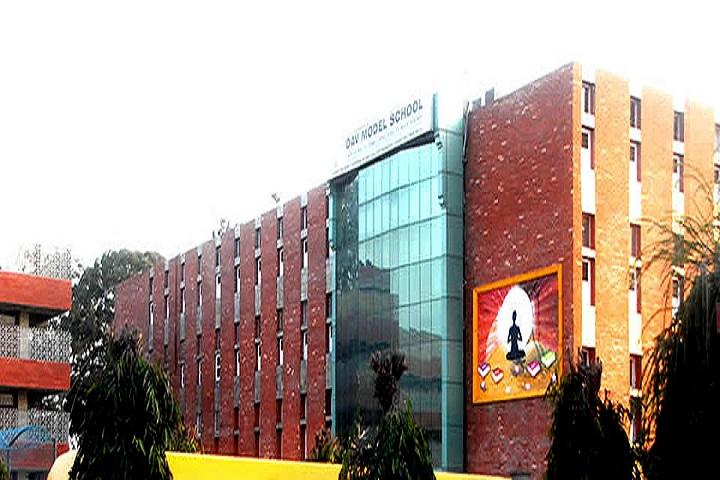D A V Model School-Campus