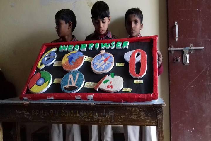 S P M Dav Public School- Exhibition2